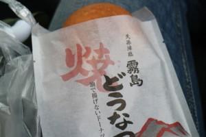 150615kagoshima205